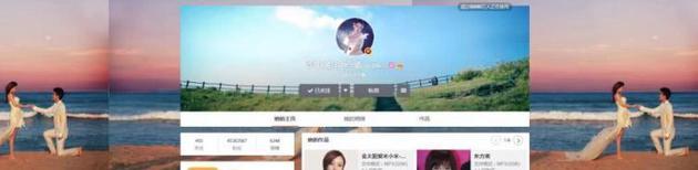 李小璐此前的微博背景