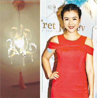 陈茵媺指家中吊灯摇晃,令她头晕。