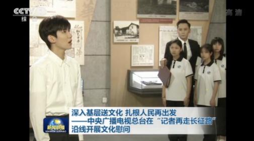 王源抽煙風波后首登《新聞聯播》獲多次特寫鏡頭