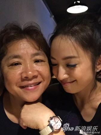 林依晨与母亲感情相当好