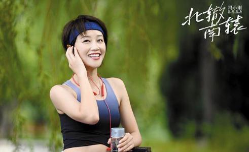 蓝盈莹:冯小刚非常了解现在的年轻人在想什么