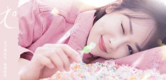 """杨紫:不想被贴形象标签 新剧拒绝""""傻白甜""""演绎"""