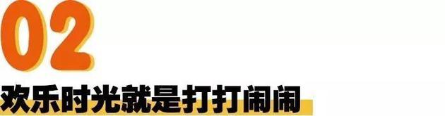 《陈情令》独家探班:肖战和王一博相处靠互怼?