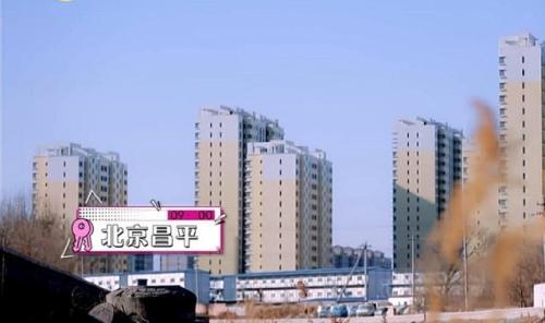 视频截图:焦俊艳的家在北京郊区