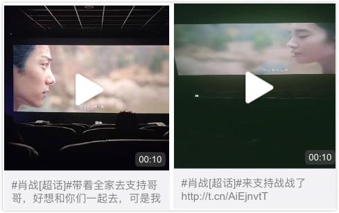 http://www.uchaoma.cn/mingxing/1105831.html