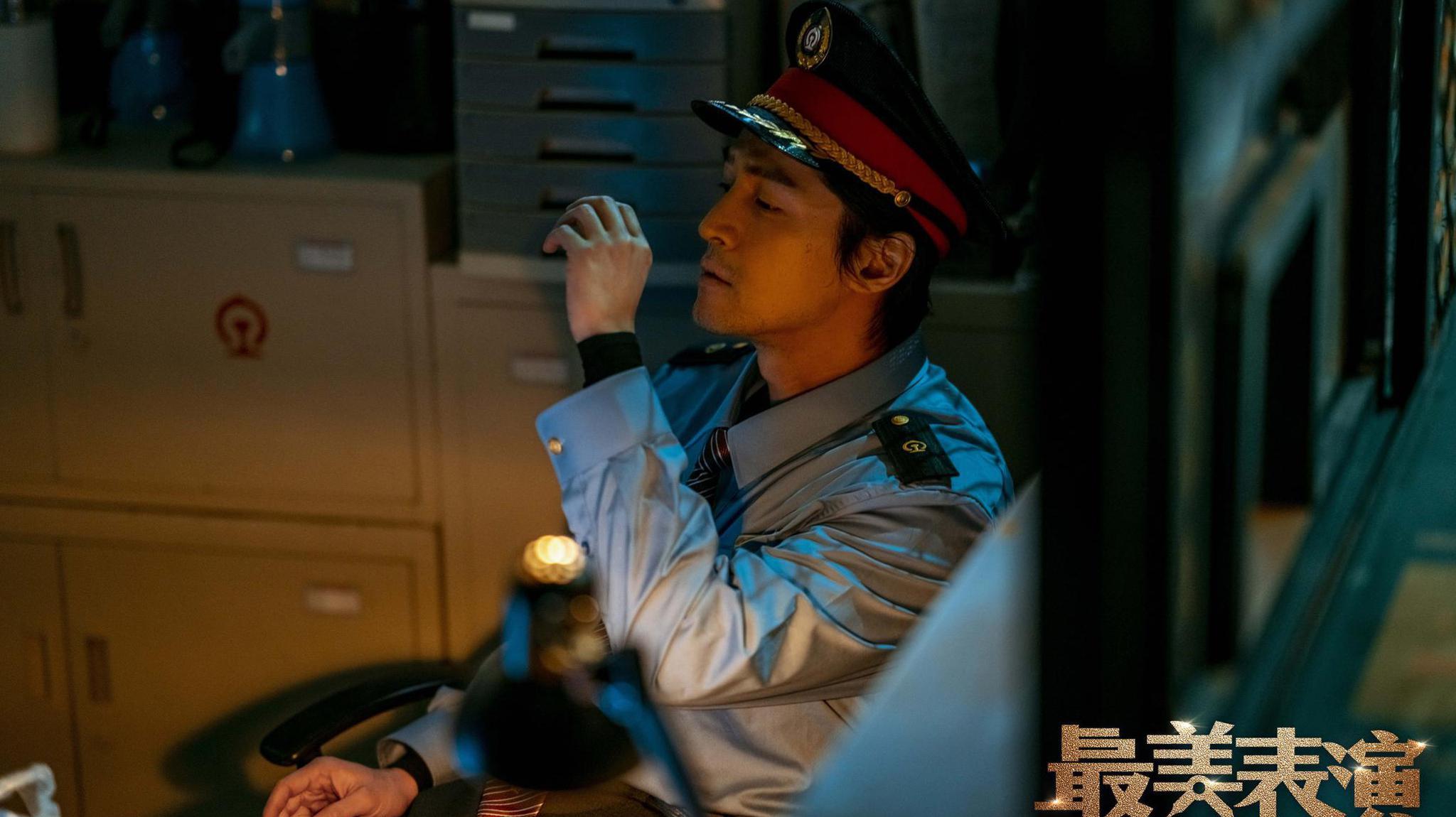胡歌2019最美表演正片曝光 一人分飾三角哭戲動人