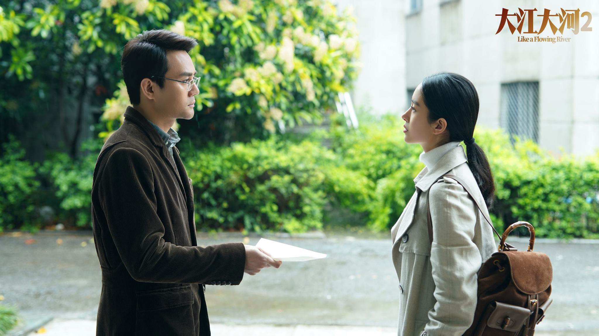 《大江大河2》收官大结局预告 王凯杨烁董子健搏浪潮头