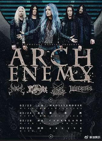 瑞典传奇金属乐团 Arch Enemy 大敌巡演
