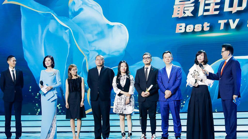 《破冰行动》获最终中国电视剧 成白玉兰史上首部获奖网剧