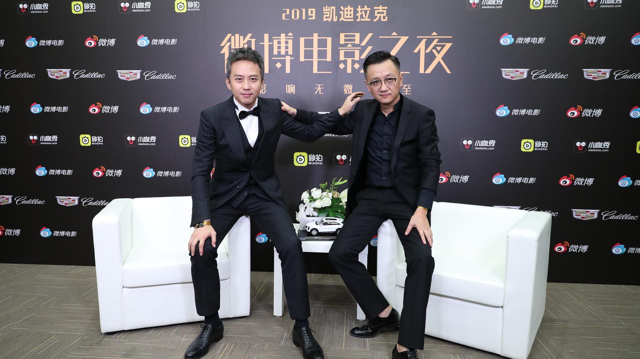 2019微博电影之夜独家对话邓超俞白眉