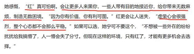《【摩杰代理平台】马苏称曾被捧杀 李小璐事件后再不找女性朋友帮忙》