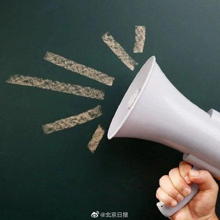 北京市广电局:加强明星代言广告规范管理