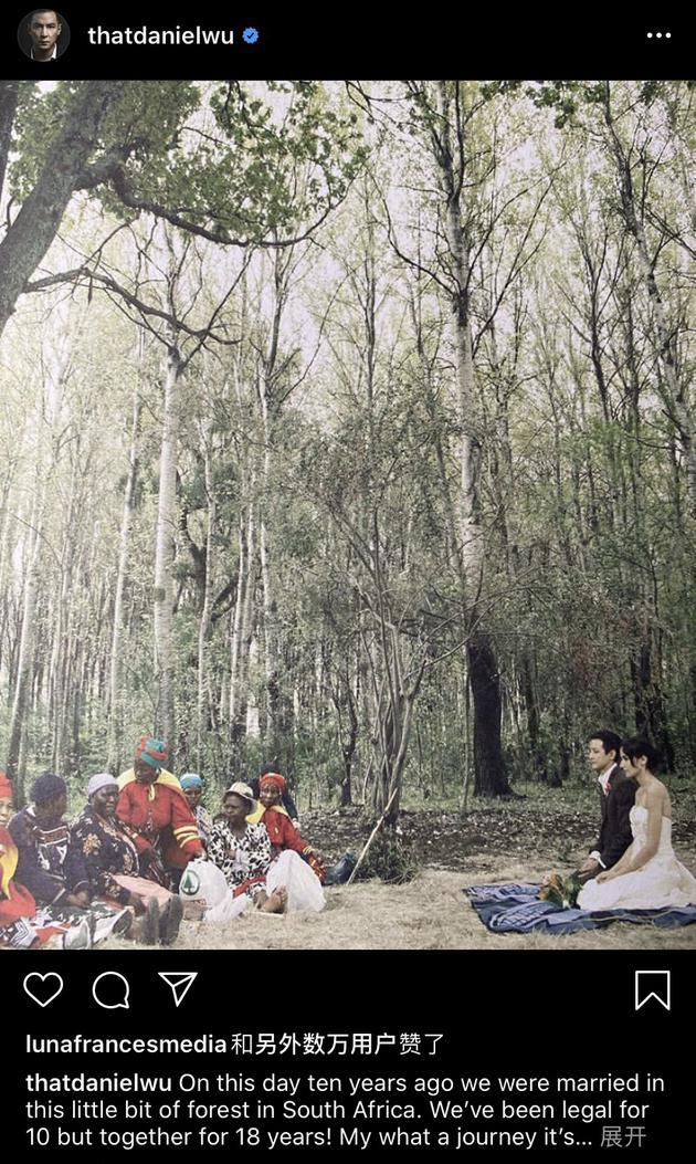 吴彦祖结婚十周年晒照