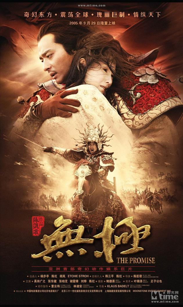 http://www.uchaoma.cn/mingxing/1194327.html