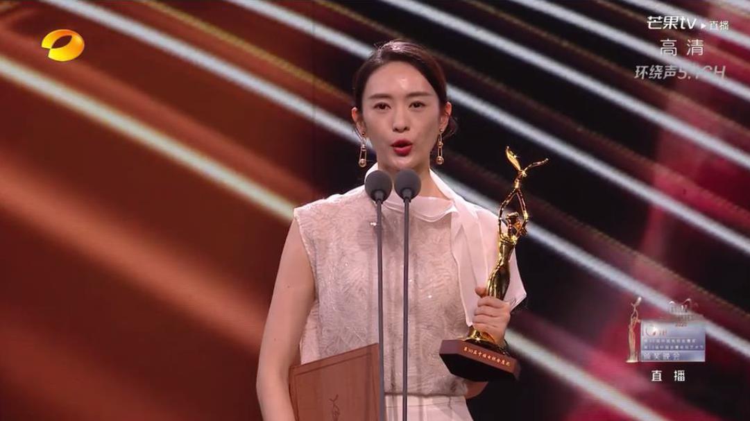 童瑶获金鹰奖最佳女演员 感慨真善美可以跨越时代