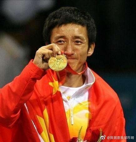邹市明纪念奥运夺冠12周年