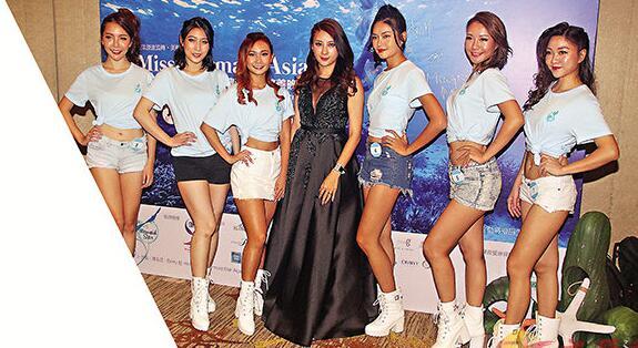 陈蕊蕊开设的学校前晚举行《亚洲美人鱼小姐大赛》