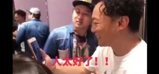 陈奕迅现场帮粉丝告伪
