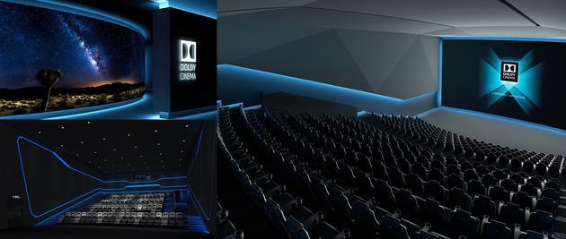 定制化杜比影院厅