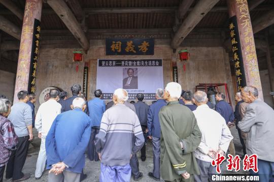 追思會現場(圖片來源:中國新聞網 詹東華)