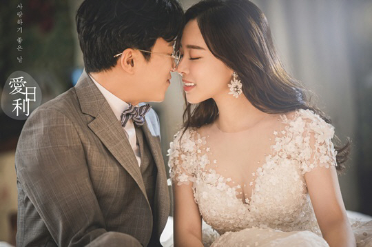 朴圣光和李率伊结婚写真
