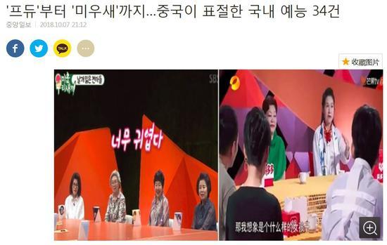 ▲韩媒报道原文,最近在国内热播的综艺《我家那小子》也被指抄袭韩国综艺《我家的熊孩子》