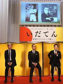 韦駄天:东京奥运的故事