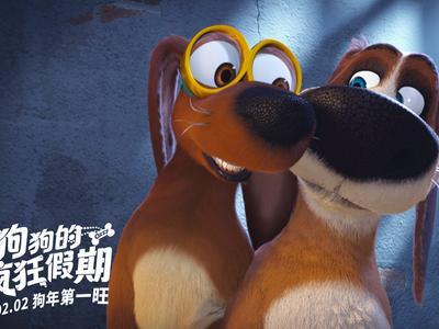 视频:《狗狗的疯狂假期》首曝预告