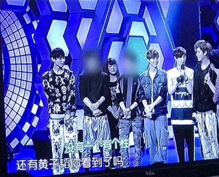 芒果重播《快本》EXO特辑 马赛克韩国成员的脸