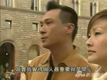 """《冲上云霄》中出现的这句TVB金句——""""做人最重要就是开心"""""""