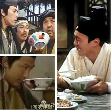 """在TVB剧中""""穿越""""了几十年的""""公鸡碗"""""""
