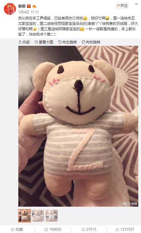 """谢娜自己缝制的玩偶一个接一个,疑似为""""女儿们""""特意准备的"""