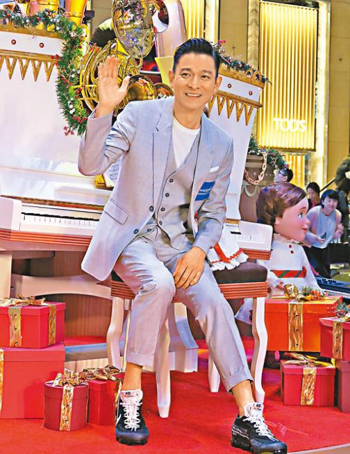 刘德华昨天出席愿望成真基金的圣诞慈善义卖活动开幕礼