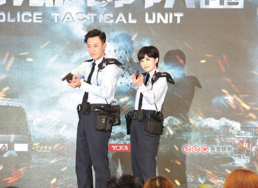林峯和蔡卓妍穿上警察机动部队制服
