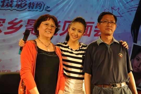 佟丽娅和父母