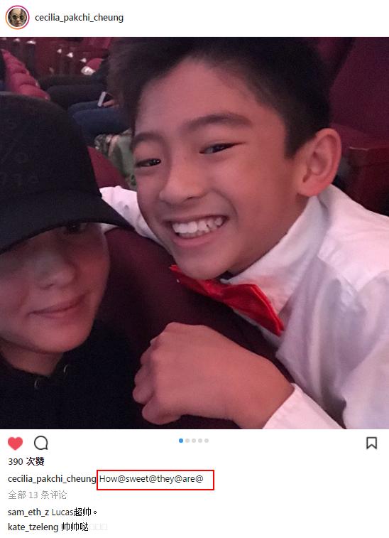 张柏芝和大儿子Lucas温馨自拍