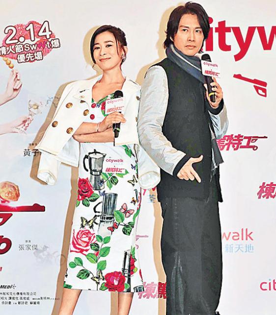 黄子华和佘诗曼靠自己实力去宣传。