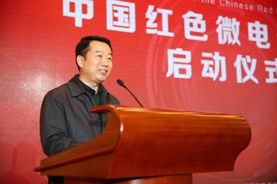 中国电影家协会分党组书记、驻会副主席张宏致辞