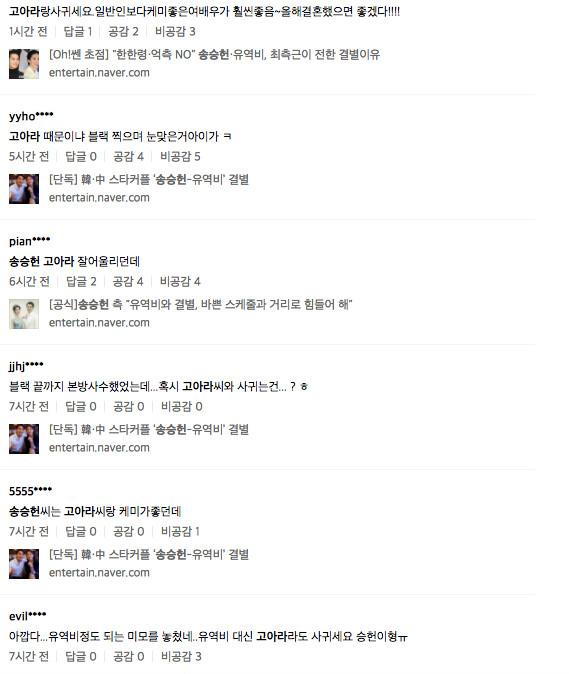 韩国网友评论