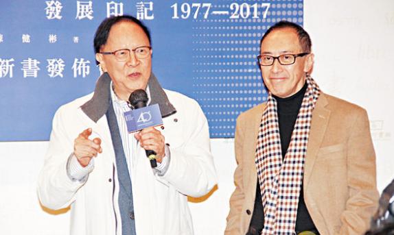 钟景辉(左)与毛俊辉出席记录香港话剧团40周年的新书发布会