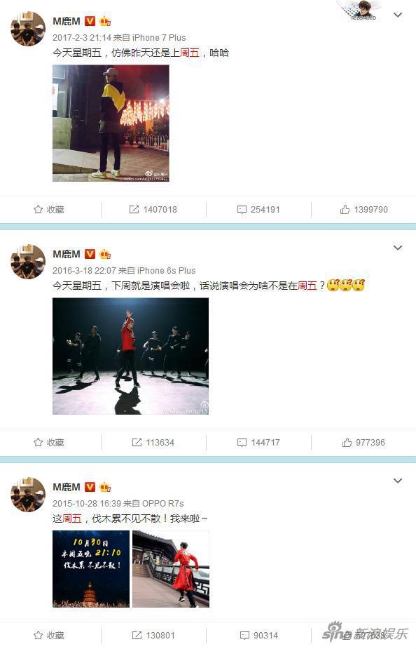 鹿晗脱离壹心正式独立 归国这三年成绩亮眼