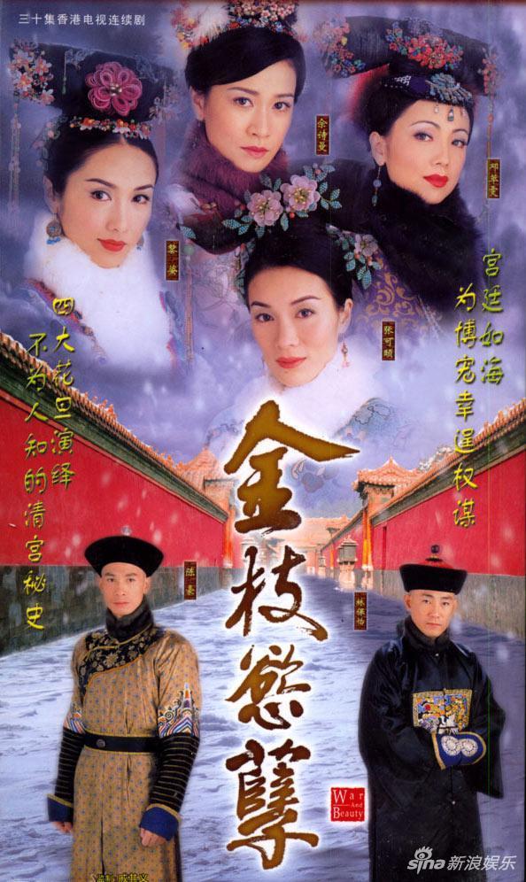[TVB50周年系列策划]越难越爱!我欠TVB一句谢谢