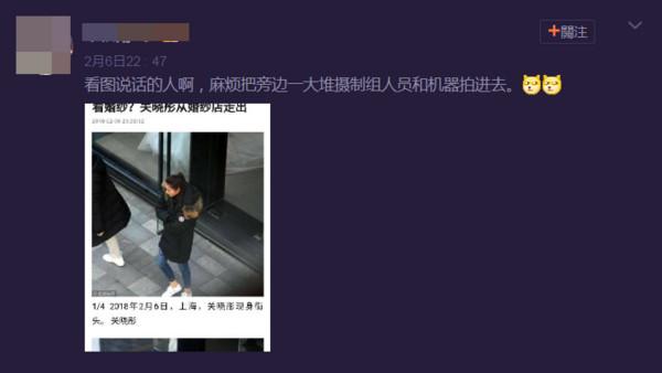 粉丝跳出来澄清关晓彤只是拍戏。