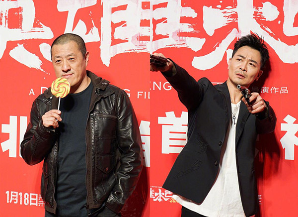 图为吴樾与丁晟导演共同现身《英雄本色2018》北京首映会
