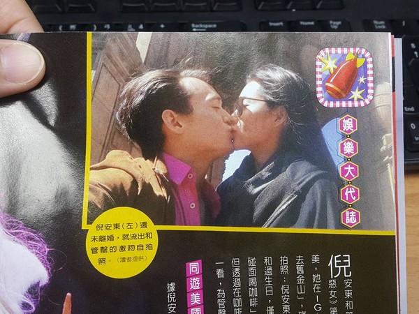 倪安东承认出轨 VIVI以倪安东对婚姻不忠提出赔偿