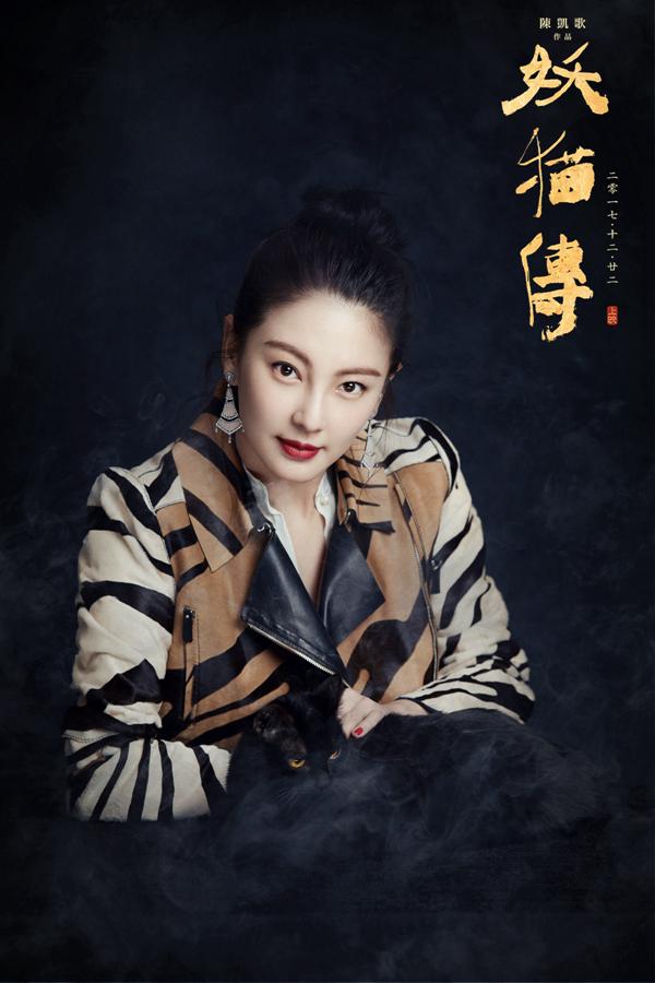 张雨绮:我像唐朝女因为我丰满 曾想挑战杨贵妃