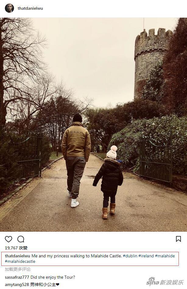 """吴彦祖和""""公主""""城堡漫步"""