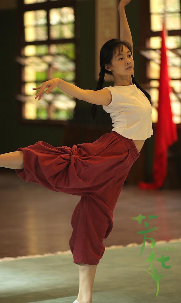 苗苗何小萍舞蹈