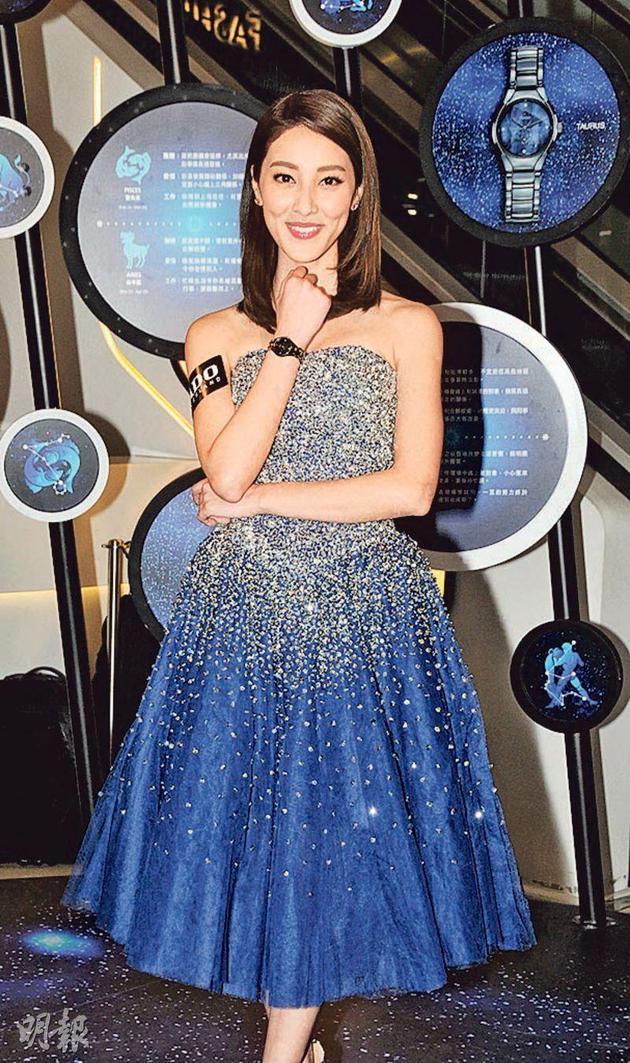 陈凯琳被指今年有喜事,会不会是嫁男友郑嘉颖?