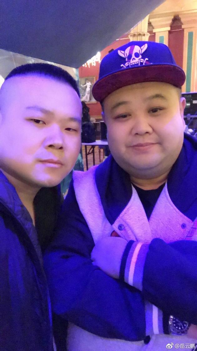 岳云鹏与孙越